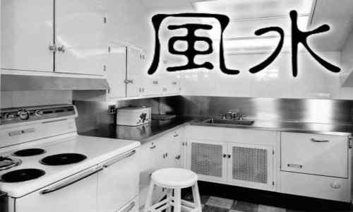 Perpaduan Feng Shui dan Desain untuk Dapur