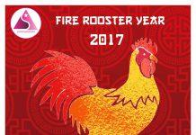 Ramalan Shio Ayam Api Tahun 2017
