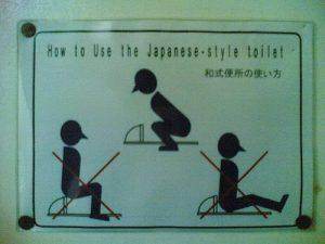 use-toilet