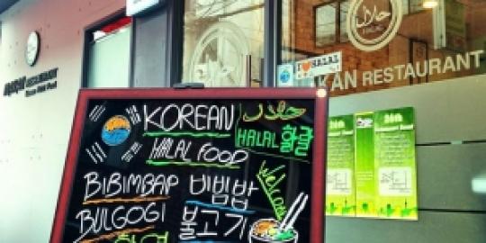 Wisatawan Muslim yang Mau ke Korea Wajib Punya Ini