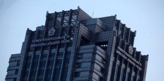 Begini Aturan Pajak Properti di Singapura Bagi WNI