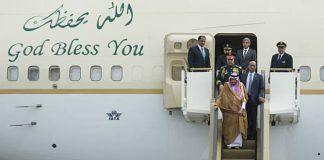 Daftar Hotel Mewah Yang Dibooking Raja Salman
