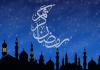 5 Tips Dekorasi Rumah Menyambut Bulan Ramadhan
